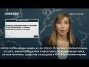 Дело о пытках в ярославской колонии