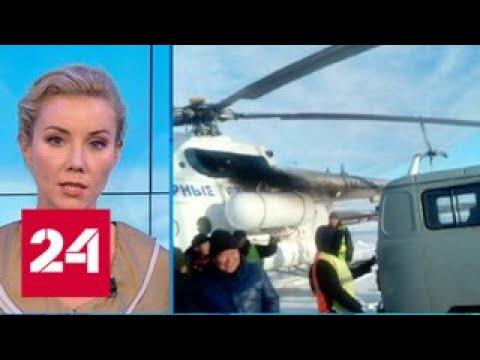 В Якутии вертолетчик выжил после 5 дней в горах на морозе Россия 24