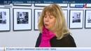 Новости на Россия 24 • Выставка Карен Кнорр в Мультимедиа Арт Музее как Дживс и Вустер - только взаправду