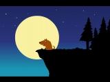 Пес воет на луну