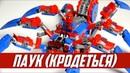 LEGO Super Heroes 76114 Паучий вездеход Обзор Лего