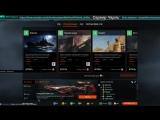WarFace - Сервер Чарли PVeшник - канал ютюба https://www.youtube.com/channel/UCQlZBYDG5Qv8k5G54Wa_nCA