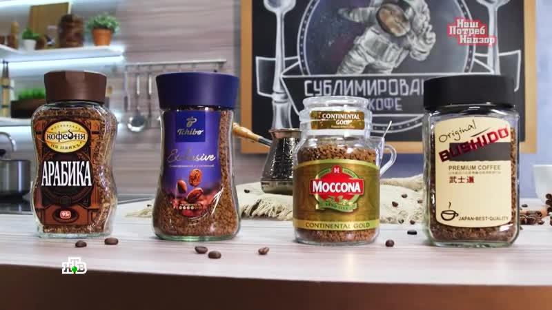 НПН_ субли.кофе,недолив,чем чистить чайник,морщины (11.11.20