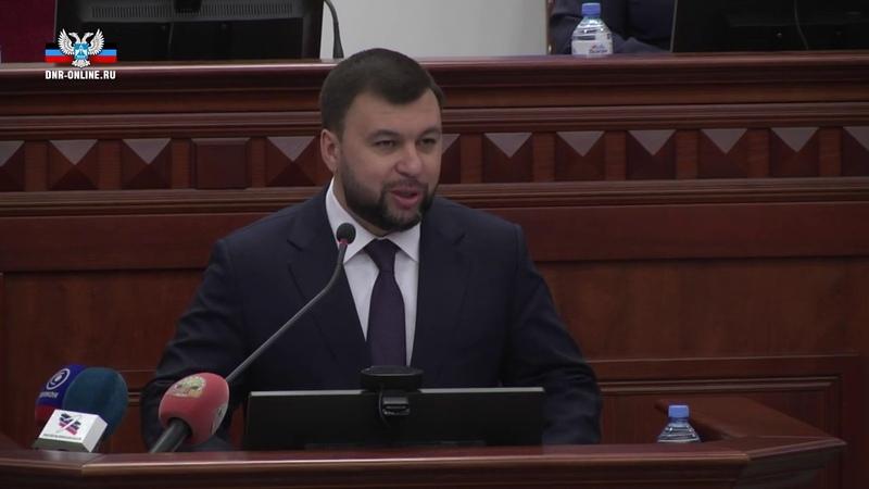 Приоритетная задача – совершенствование экономического законодательства — Денис Пушилин