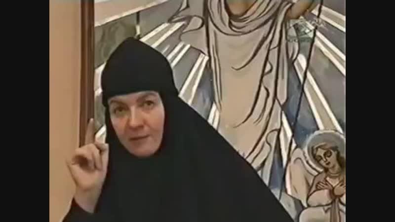 Замаскированный глянец. Сексуальная дебилизация. Монахиня Нина. (В миру профессор психологии Крыгина)