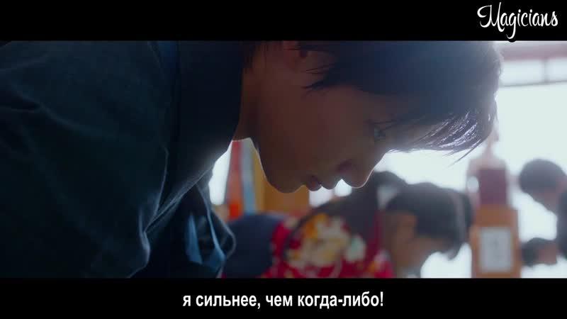 {FSG Magicians} ЯЧ (Карута) 3 часть (рус.суб)