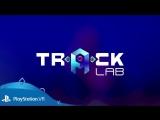 PSVR Track Lab - VR GAMECLUB Хабаровск
