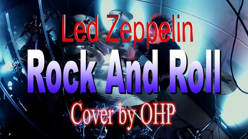 Led Zeppelin - Rock And Roll (OHP Cover)