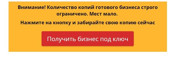 vk.com/pages?oid=-160792337&p=Тарифы