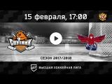 «Спутник НТ» Нижний Тагил - «Сокол Кр» Красноярск