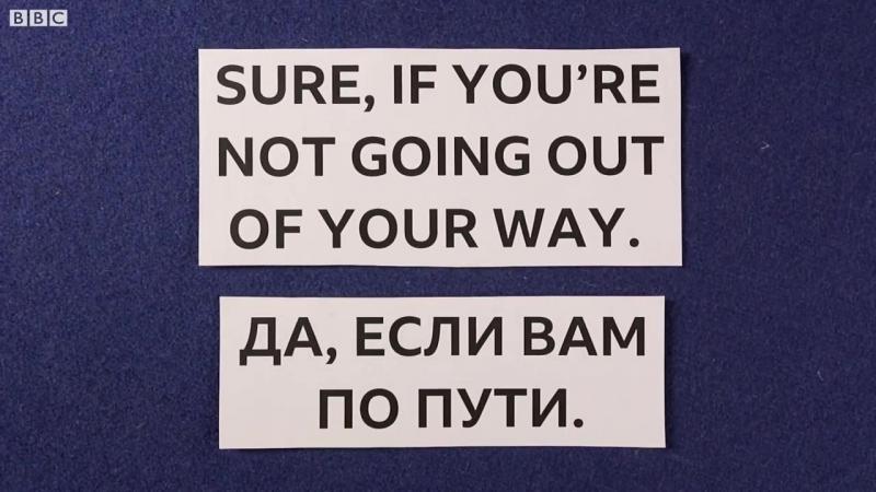 Разговорный английский- как предлагают подвезти до дома. English In A Minute