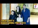 Sanjay Dutt's Biggest Diwali Party 2018 | Bollywood Celebs Diwali Celebration 2018