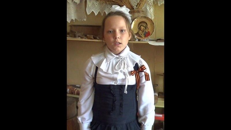 Локтева Мария, дипломант конкурса