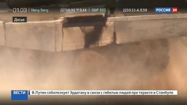 Новости на Россия 24 Бои за Пальмиру Видео с места событий