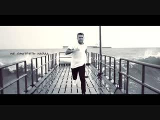 Премьера. Влад Соколовский - Гораздо важней (Lyric Mood Video)