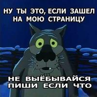Анкета Алексей Ти