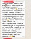 Денис Гусев фото #42