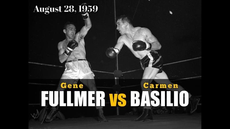 Джин Фуллмер vs Кармен Базилио Gene Fullmer vs Carmen Basilio l 28 08 1959