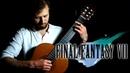 Final Fantasy 7 Guitar Cover Tifa's Theme Sam Griffin
