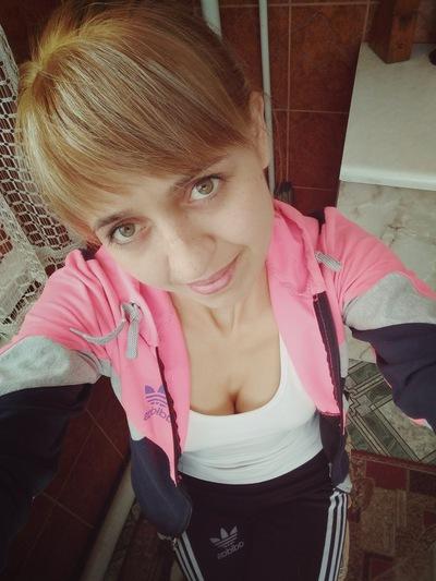 Олеся Саган