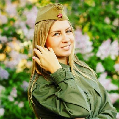 Алина Хоменко