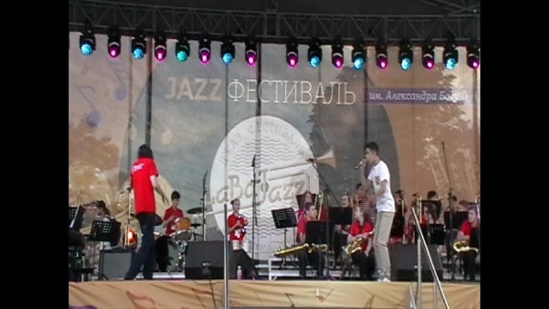 Биг - бенд джазовой школы им. К. Назаретова