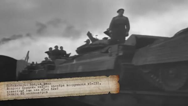 World of Tanks Редизайн Минска и магнитный прицел Танконовости 264