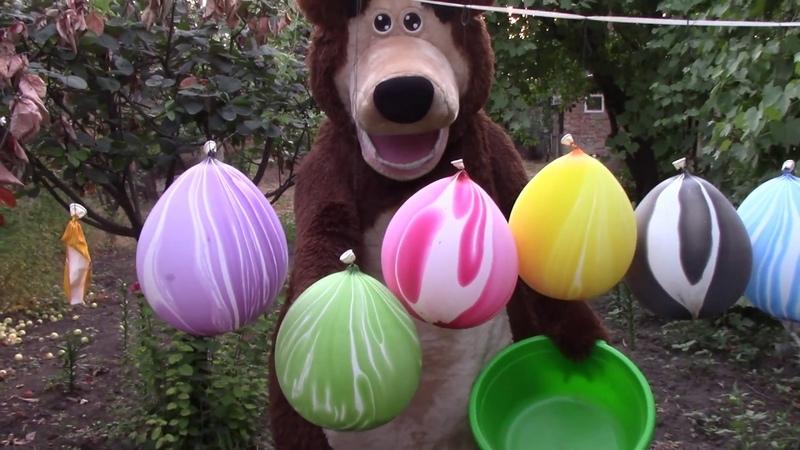 ЧЕЛЛЕНДЖ ЛОПНИ ШАРИК..Маша Даша и медведь лопают воздушные шары с сюрпризами