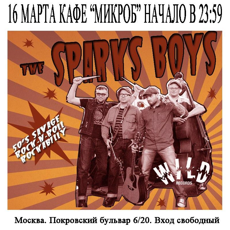 16.03 Sparks Boys в Microbe Cafe!