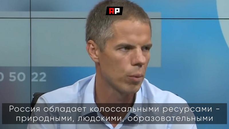 Это не Сербия Украинский политолог объяснил, как санкции укрепили Россию