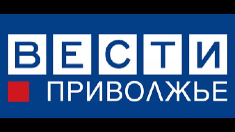 Вести Приволжье (Россия-1 ГТРК Нижний Новгород 13.07.2011) Повтор На Телеканале Россия-24