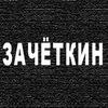 Курсовые, дипломные работы на заказ в Минске
