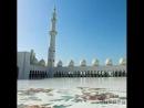 Мечеть шейха Зайда,Абу-Даби,ОАЭ