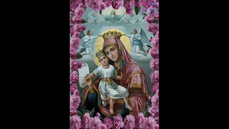 Иметь Веру - это почти то же самое, что иметь крылья. Пусть Матерь Божья , защитит Вас и Вашу Семью.
