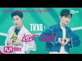 [Big Boss] TVXQ! - Love Line (Comeback Stage) русские субтитры
