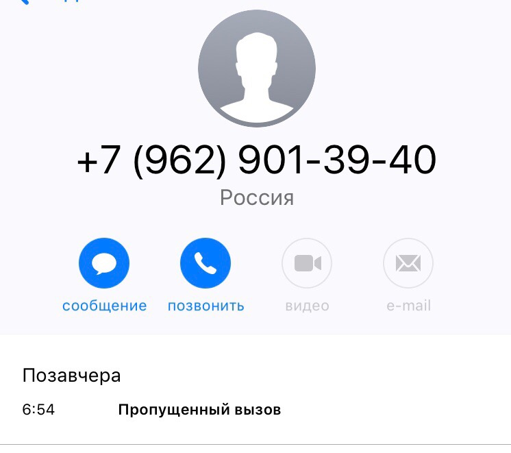 Звонки из банка открытие в выходные дни