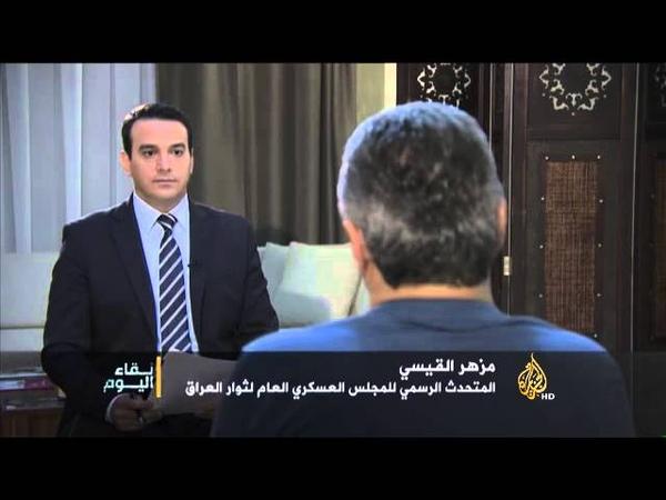 لقاء اليوم - مزهر القيسي ثوار العشائر على أس