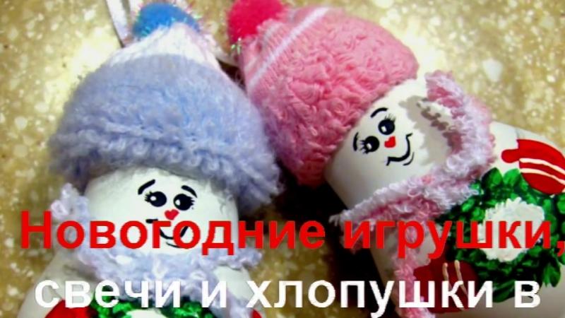 КАРАОКЕ для ДЕТЕЙ Новогодние Игрушки