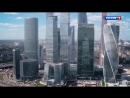 Москва на высоте Фильм Аркадия Мамонтова