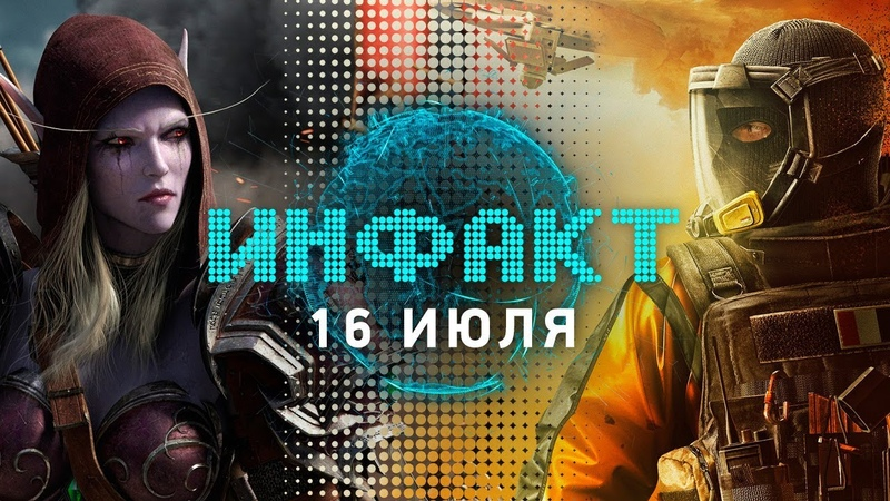 P.T. для ПК, мгновенные баны в R6 Siege, Dead Space 4 (нет), бета CoD: Black Ops 4, обновление WoW…
