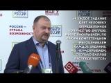 Лидеры России. «Управленческий день». Как оценивают участников