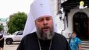 Предстоятель - это ангел нашей Церкви, - митрополит Криворожский и Никопольский Ефрем