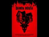 Новый Фильм Ужасов - Демонический дом (2018)