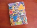 Обзор личного дневника\\Мой лдСоня \ Sonya