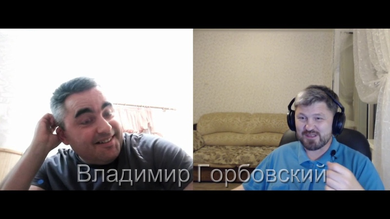 На связи Крым. Вспоминаем первый майдан, обсуждаем изменения в Крыму.