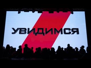 ФИНАЛЬНЫЙ СПОЙЛЕР Comic Con Siberia-2018