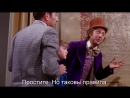 Вилли Вонка и Шоколадная Фабрика | Willy Wonka & the Chocolate Factory (1971) Eng + Rus Sub (720p HD)
