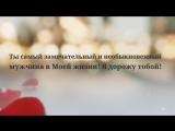 Елизавета_Машкова_1080p-1.mp4