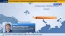 Новости на Россия 24 Чеченский спецназ и съемочная группа ВГТРК отрезаны от мира на льдине в Арктике