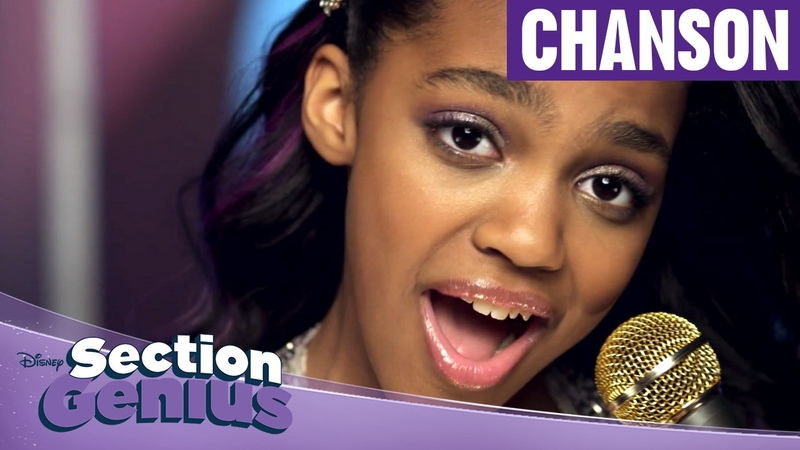 Section Genius - Clip Dynamite - China McClain